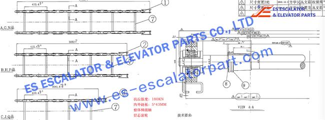 LG/Sigma Step Chain DSD2000420
